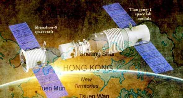china-busqueda-vida-extraterrestre