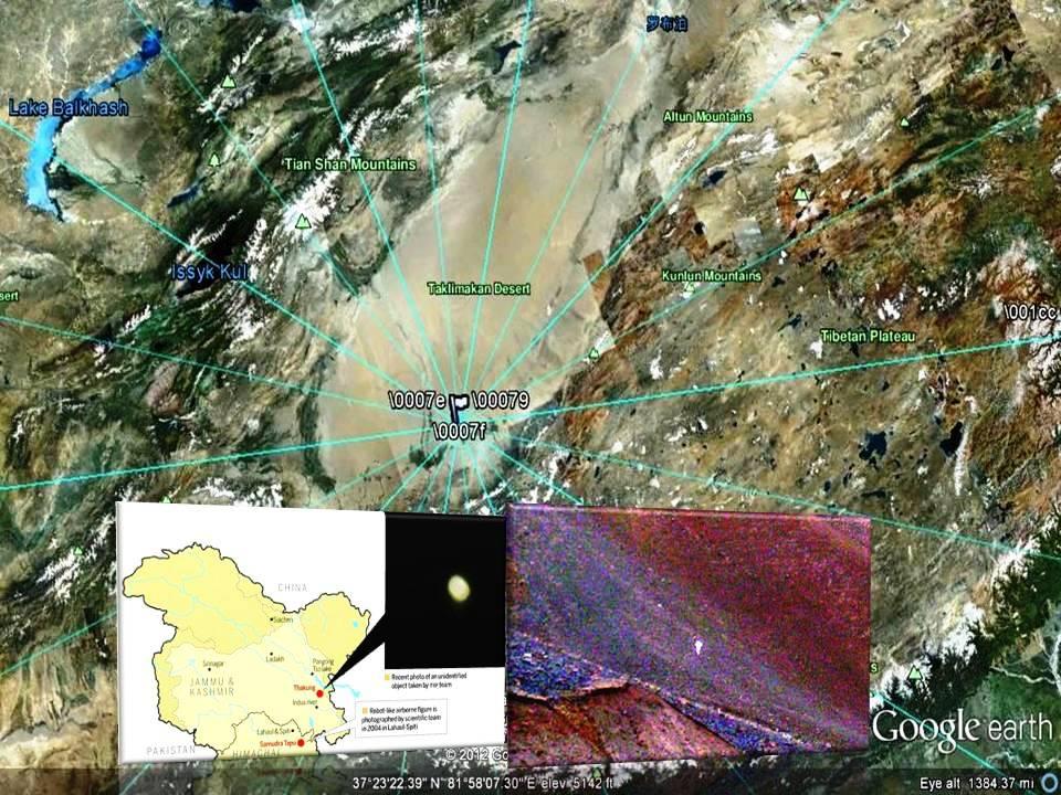 Actividad OVNI en Ladakh region de Jammu y Cachemira