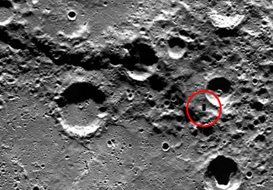Supuesta Puerta rectangular en Mercurio