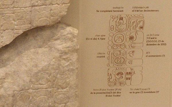 ¿Cómo medían el tiempo los antiguos mayas?