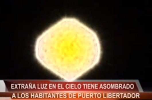 Vídeo de Supuesto OVNI en Puerto Libertador, Córdova, Colombia.