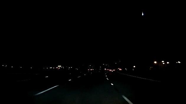 Video: una bola de fuego surca el cielo nocturno de San Francisco