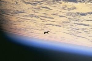 Supuesto OVNI captado por la NASA