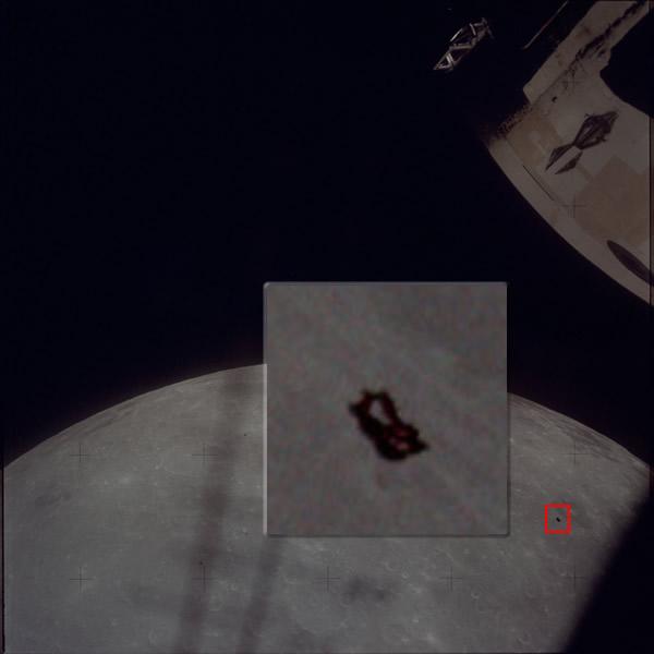 Anomalía en la Luna