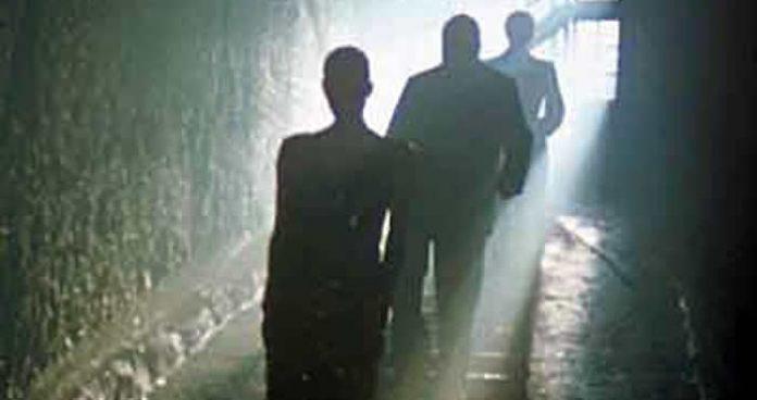 Informe del FBI trata sobre visita de seres extradimensionales