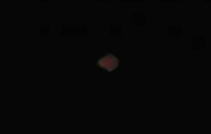 Imagen del objeto esférico luminoso, obtenida del vídeo captado por testigo en Chulucanas. (22 nov. 2014)