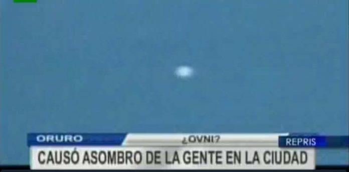 Vídeo: Anomalía en el cielo de Oruro, Bolivia