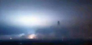 Misteriosa luz en cielo de Lima, durante la noche de navidad (2014)