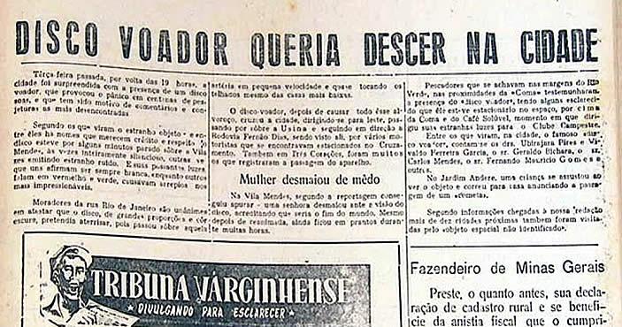 Avistamiento ocurrido en Varginha, muchos años antes del conocido incidente en dicha localidad. Crédito: g1.globo.com