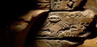 ¿Un OVNI representado en el antiguo Egipto?