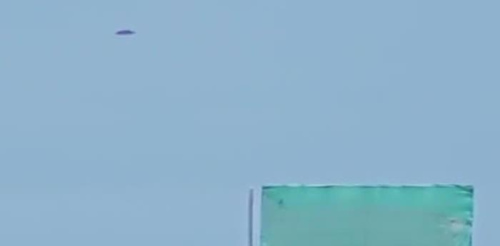 Objeto volador avistado sobre Miraflores, lima, Perú. (10/02/2015)