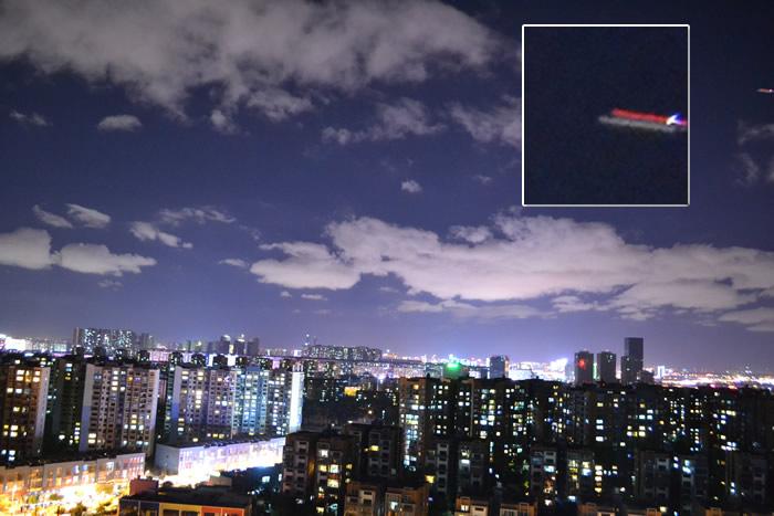 Objeto aéreo anómalo fotografiado en Kunming, China. 16 de junio (2015). Crédito: MUFON