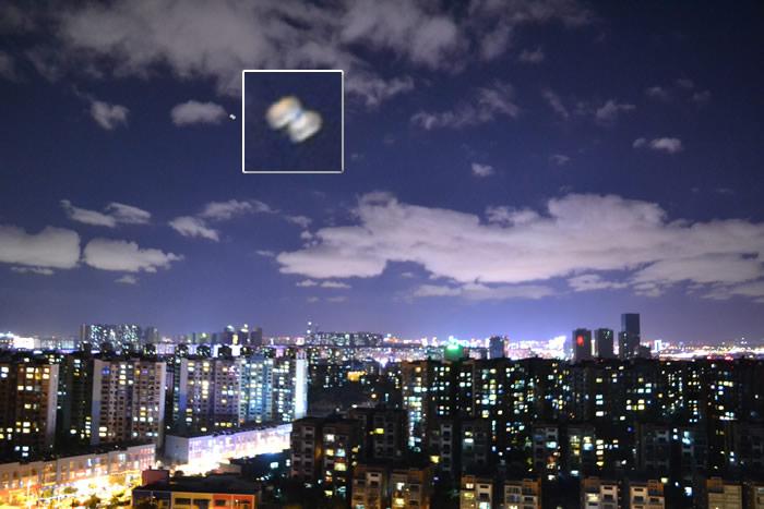 Imagen 10: Objeto aéreo anómalo fotografiado en Kunming, China. 16 de junio (2015). Crédito: MUFON