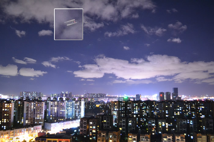 Imagen 5: Objeto aéreo anómalo fotografiado en Kunming, China. 16 de junio (2015). Crédito: MUFON