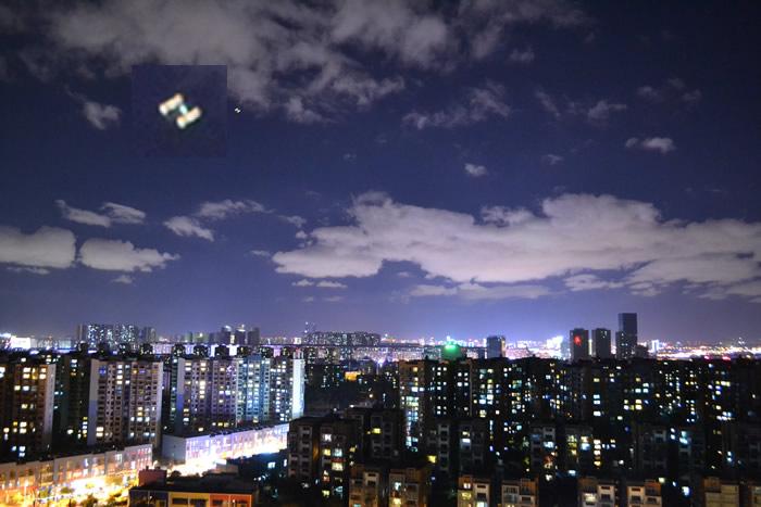 Imagen 9: Objeto aéreo anómalo fotografiado en Kunming, China. 16 de junio (2015). Crédito: MUFON