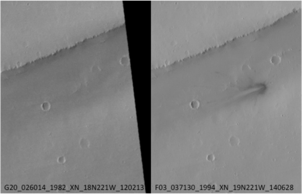 Una comparación de la zona antes y después de la caída del objeto.