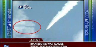 Objeto desconocido atraviesa una nube cerca de un misil iraní.