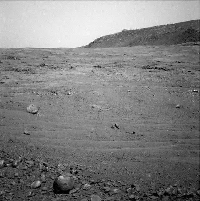 Imagen de NASA que muestra un domo en Marte