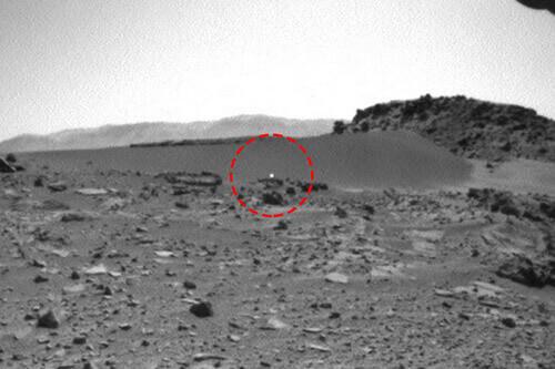 OVNIs en Marte